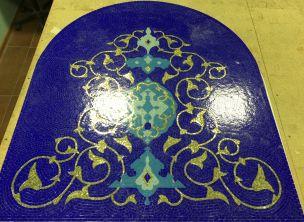 pano mosaic 1